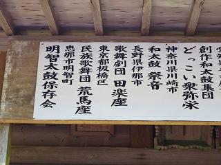 20161016nakayama_IMG_0018.jpg