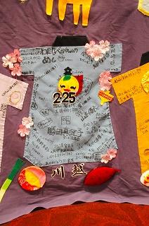DSC_207320170225kawagoe_.jpg