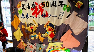20170603itabashi_DSC_5880.jpg