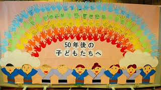 20170603itabashi_DSC_5883.jpg