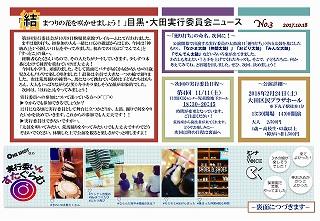 20171018ota_yui_03_s.jpg