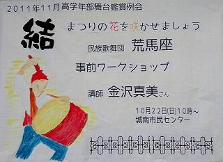 DSC_047820171125kyusyu_.jpg