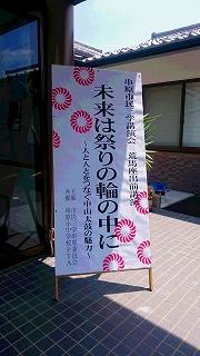 20180805kushihara_DSC_0010.jpg