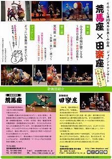 20200509funabashi_02.jpg
