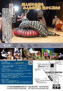 20220110adachi_minori_02_s.jpg